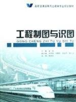 Engineering Drawing and knowledge graph MOU MING BIAN ZHU