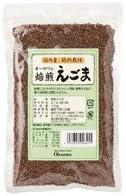オーサワ  オーサワの焙煎えごま(国内産) 100g  5袋