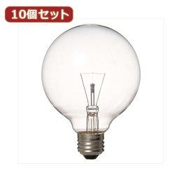 【まとめ 3セット】 YAZAWA 10個セット 長寿命G95ボール電球 GC100110V90W95LX10 B07KNSLX1W