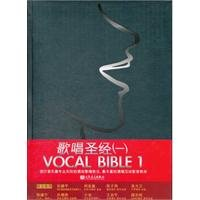 Download Singing Bible: BIBLE the VOCAL (with MP3 CD + DVD CD-ROM) pdf epub