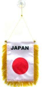 Japan Mini Flag 4