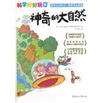 Science is good fun series; 8. the magic of nature (! Korea Ministry of Science and Education Outstanding Children's Books consecutive 86 weeks reelection Korea top-selling children's book bestseller list - Most Popu