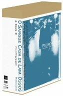 ペドロコスタ DVD-BOX (血/溶岩の家/骨) B0012PGMQI