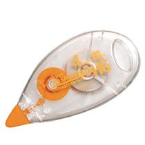 Correction tape consumption Shimausu HG 4mm ~ pack 20 pieces for 10m  business [KMHG-4GP20]