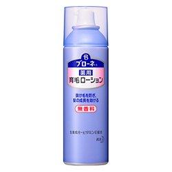 【花王】ブローネ 薬用育毛ローション 無香料 (180g) ×20個セット B00URALZ3O