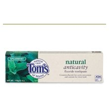 Tom's of Maine Natural Antiplaque plus Whitening Gel Toothpaste, Peppermint 5.5 oz (155 g)
