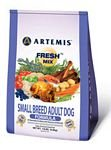 Artemis Fresh Mix - Small Breed Adult - 4 lb
