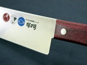 [Sakaigatana Tsukasa] for children cooking knife