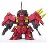 Gundam SD Force 02 Zapper Zaku by bandai