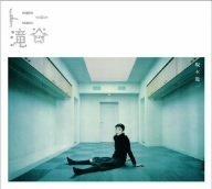 Tony Takitani: Soundtrack (2007-12-12)