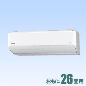 パナソニック 【エアコン】 エオリアおもに26畳用(冷房:22~23畳/暖房:21~26畳) AXシリーズ 電源200V (クリスタルホワイト) CS-AX808C2-W