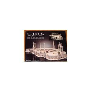 Makkah: The Holy Haram (Mecca) Puzz-3D Puzzle