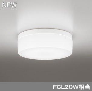 オーデリック 屋外用LED共用灯 廊下灯 昼白色 シンプル おしゃれ リフォーム リノベーション B01LPSWVCK 11267