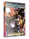 Asura Cryin' (TV): Complete Box Set (DVD)