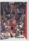 - Joe Smith (Basketball Card) 1995 Collect-A-Card Pro Draft - [Base] #73