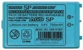 (Game Boy Advance SP Replacement Battery Pack for GBA SP (packaging may vary))
