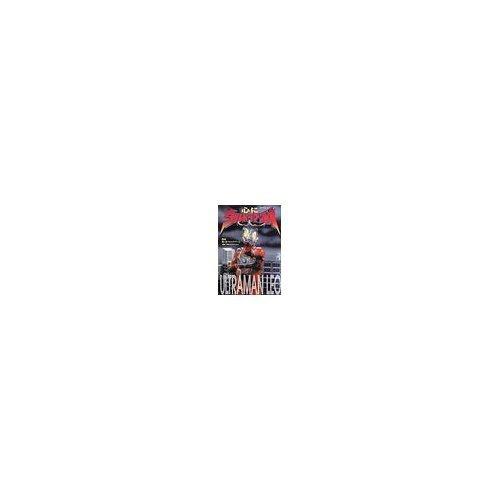 Mind Ultraman Leo (Tatsumimukku - verification and the second boom Ultra) (2001) ISBN: 4886415598 [Japanese Import]