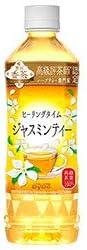 ダイドー 贅沢香茶 ヒーリングタイム ジャスミンティー 500mlペットボトル×24本入×(2ケース)