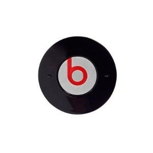 how to change batteries in beats