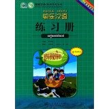 Read Online Happy Chinese Workbook (Khmer version)(Chinese Edition) pdf