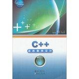 Download Easy to use computer tutorial series : C + + Programming Language(Chinese Edition) pdf epub