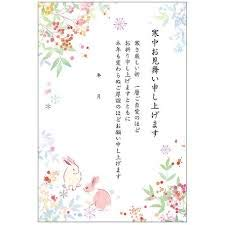 [해외]갓 켄 스테이 전체 중 동정 포스트 카드 S20-855 / Gakken stay full Winter`s sympathy post card S20-855