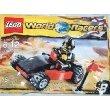 LEGO World Racers Mini Figure Set #30032 World Race Buggy Bagged