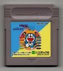 Nintendo Game Boy DORAEMON asobouyo Deluxe 10 [Japan Import]