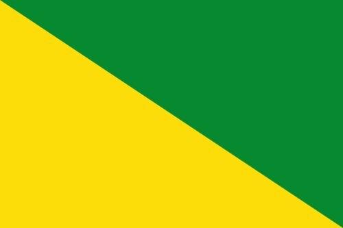 DIPLOMAT-FLAGS Província Zamora CHinchipe Bandera   bandera paisaje   0.06m²   20x30cm Banderas de Coche