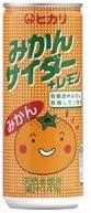 ヒカリ みかんサイダー+レモン 250ml×4