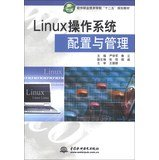Linux operating system configuration and management pdf
