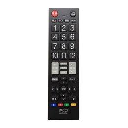 【まとめ 10セット】 ミヨシ TV用簡単リモコン スタンダードタイプ 23社対応 MRC-02/BK   B07KNTBS4L