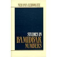 - New Studies in Bamidbar Numbers: In the Context of Ancient and Modern Jewish Bible Commentary