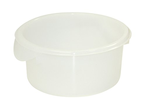 (Rubbermaid Commercial Products FG572000WHT Round Storage Container, 2 Quart Capacity (Pack of 12) )