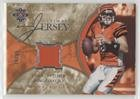 Carson Palmer #74/99 (Football Card) 2006 Ultimate Collection - Ultimate Game Jersey #UL-CP