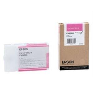 まとめ  EPSON エプソン インクカートリッジ 純正 【ICVM36A】 ビビットマゼンタ 【 × 2セット 】 [簡易パッケージ品] B078FLFZY1