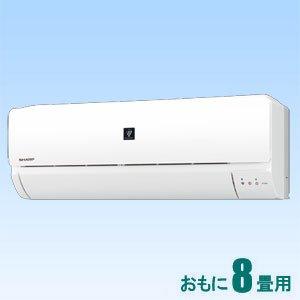 シャープ 【エアコン】高濃度プラズマクラスター7000搭載おもに8畳用 H-Nシリーズ AY-H25N-W