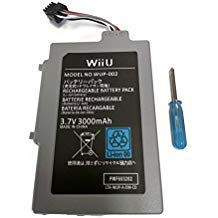 Extended Battery Pack for Wii U Gamepad (Battery Pack High Capacity Wii U Gamepad)