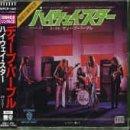 Highway Star by Deep Purple (1999-11-08)