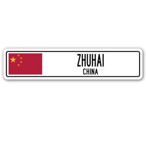 (ZHUHAI, CHINA Street Sign Sticker Decal Wall Window Door Asian Chinese flag city country road wall 22 x 6)