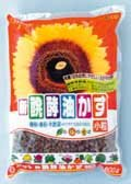 21 Oz Yamato Organic Fertilizer Large Pellet From Hollow Creek Bonsai