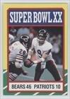 Super Bowl XX 1986 (Product)