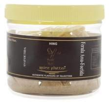 - Spice Platter Asafoetida - Premium Hing Powder - Aromatic Hing Spice (50g)