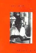 MONTAGE : Life-Politics-Cinema - Mrinal Sen