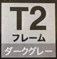 富士工業(FUJI KOGYO) T2-LFTT3-0.8 T2-LFTT3-0.8