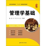 Download Fundamentals of Management: Theory Practice Case Training(Chinese Edition) ebook