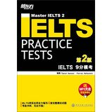 New Oriental IELTS 9 parting test ( 2nd Edition ) ( With MP3 CD )(Chinese Edition) Daniel Sansoni . Patrick Hafenstein
