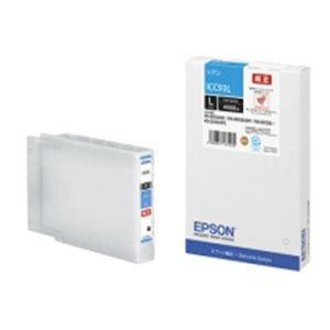 まとめ  ICC93L シアン Lサイズ(約4000ページ印刷可能) 【 × 4セット 】 [簡易パッケージ品] B078FLPCTV