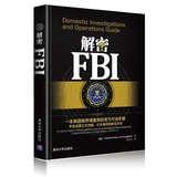 Download Decryption FBI(Chinese Edition) pdf epub