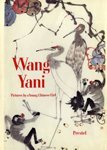 Wang Yani: Pictures by a Young Chinese Girl